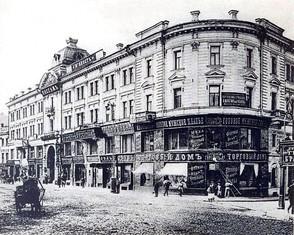 Постниковский пассаж 1890 г.