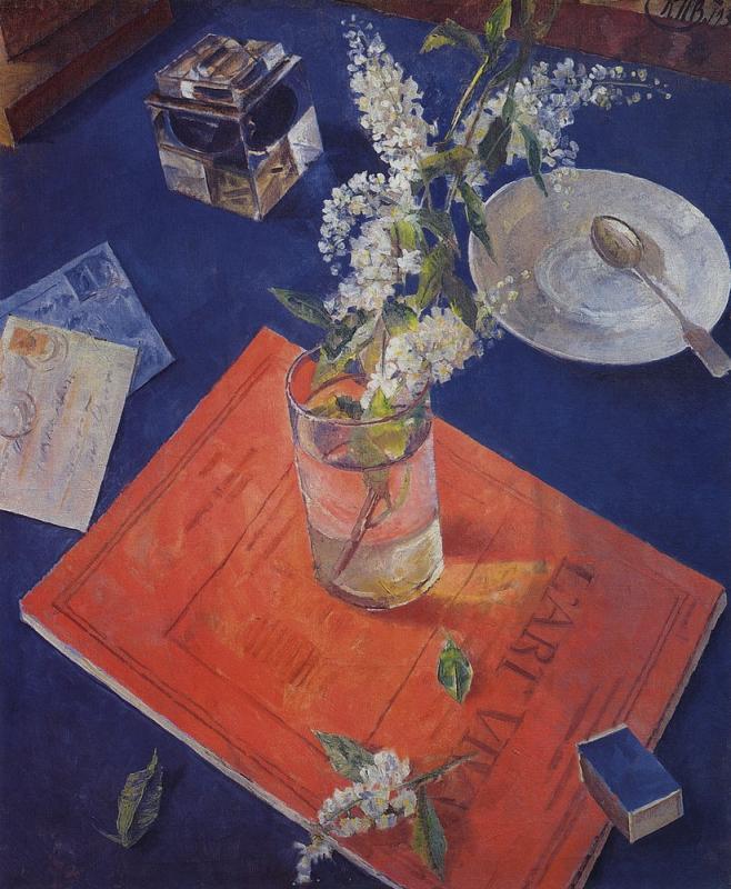 К. Петров-Водкин. Натюрморт «Черёмуха в стакане». 1932 г.